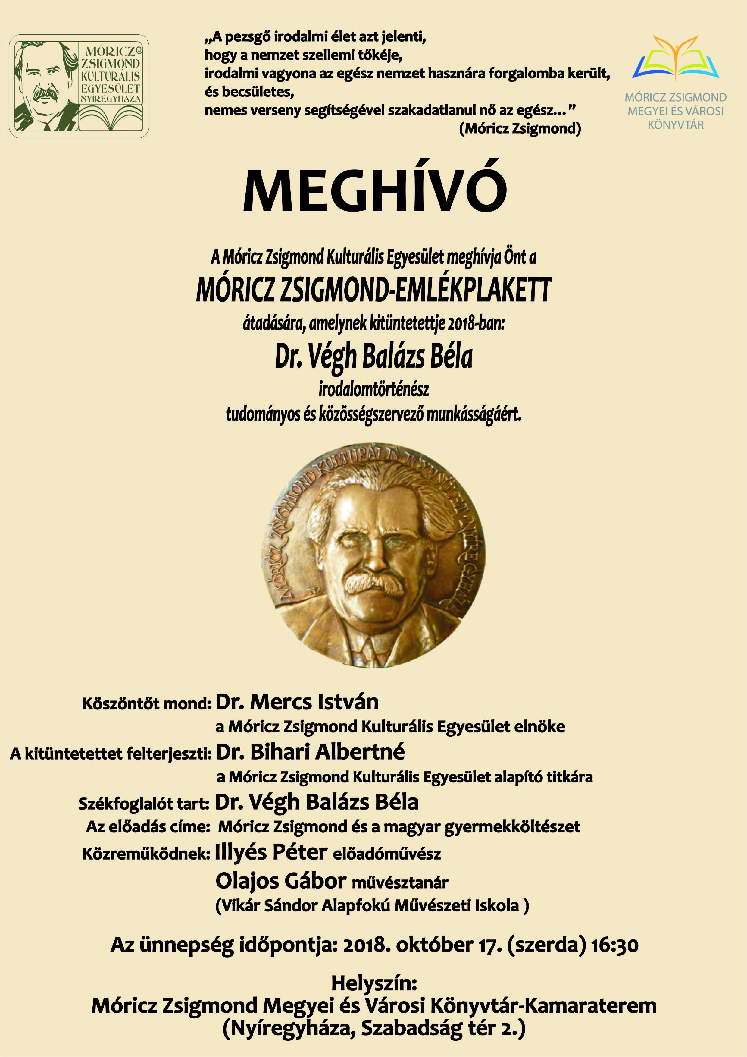 2016 10 17 MZSKE Móricz Zsigmond díj3.